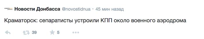 Снимок экрана 2014-04-13 в 9.52.50