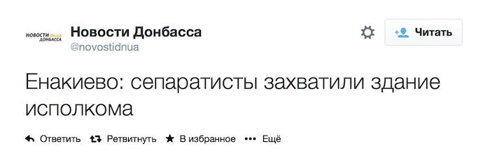 Снимок экрана 2014-04-13 в 10.25.26