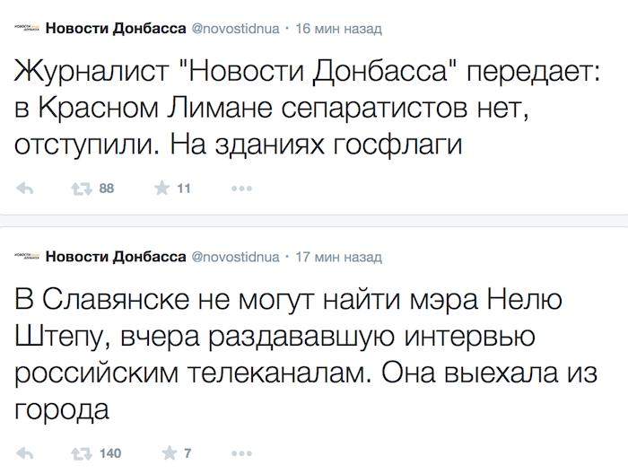 Снимок экрана 2014-04-13 в 10.47.09