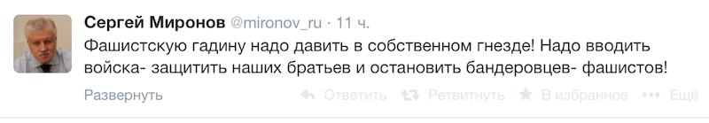 Снимок экрана 2014-05-03 в 21.48.07