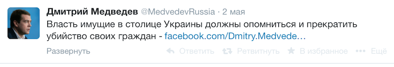 Снимок экрана 2014-05-03 в 21.52.30