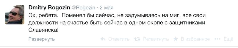 Снимок экрана 2014-05-03 в 21.51.17