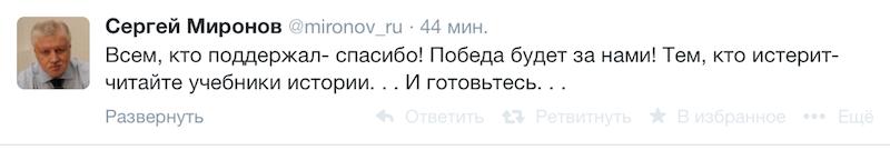 Снимок экрана 2014-05-03 в 21.48.35