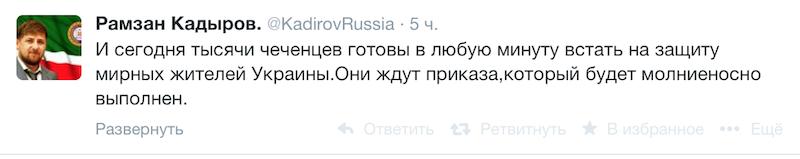 Снимок экрана 2014-05-03 в 22.17.09