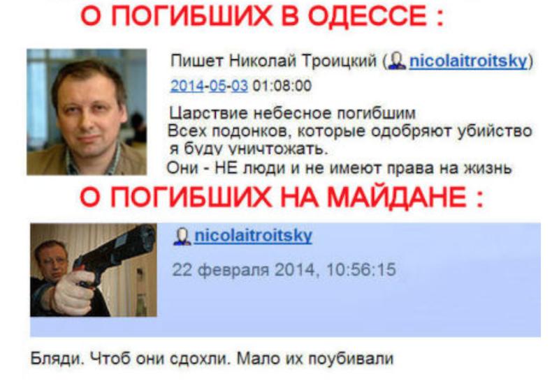 В Украину летит глава МИД Британии - Цензор.НЕТ 5011