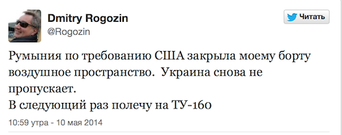 Снимок экрана 2014-05-10 в 14.33.03