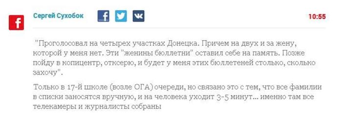 1089379 original Украинский парад суверенитетов