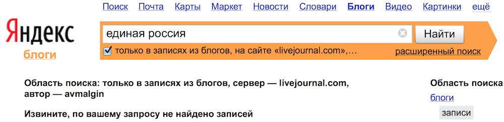 Снимок экрана 2014-05-15 в 15.48.49