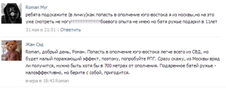 Снимок экрана 2014-06-09 в 10.24.21