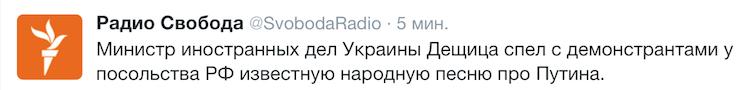 Снимок экрана 2014-06-15 в 0.19.04