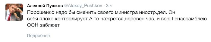 Снимок экрана 2014-06-15 в 14.02.13