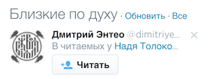 Снимок экрана 2014-06-25 в 23.50.46