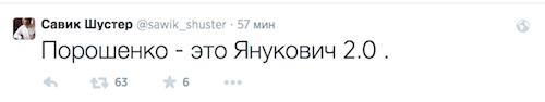 Снимок экрана 2014-06-27 в 23.22.31