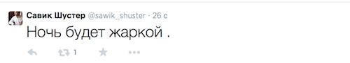 Снимок экрана 2014-06-27 в 23.23.36
