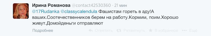 Снимок экрана 2014-07-02 в 14.02.30