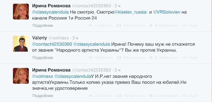 Снимок экрана 2014-07-02 в 14.01.18