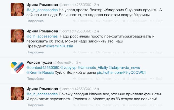 Снимок экрана 2014-07-02 в 14.01.44