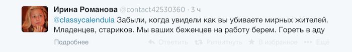 Снимок экрана 2014-07-02 в 14.00.57