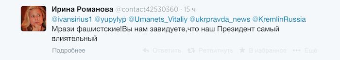 Снимок экрана 2014-07-02 в 13.59.59