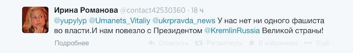 Снимок экрана 2014-07-02 в 13.59.20