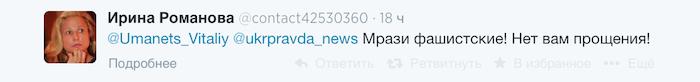 Снимок экрана 2014-07-02 в 13.58.40