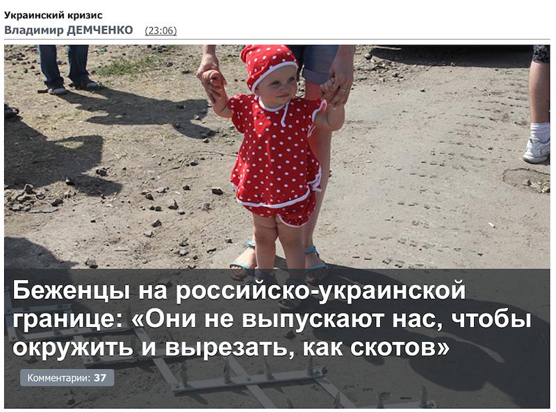 Снимок экрана 2014-07-03 в 21.59.08