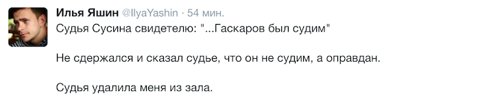 Снимок экрана 2014-07-09 в 16.55.46