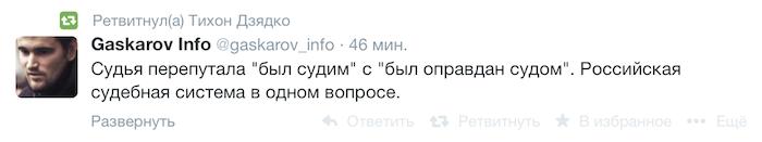 Снимок экрана 2014-07-09 в 16.56.16
