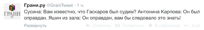 Снимок экрана 2014-07-09 в 16.59.22