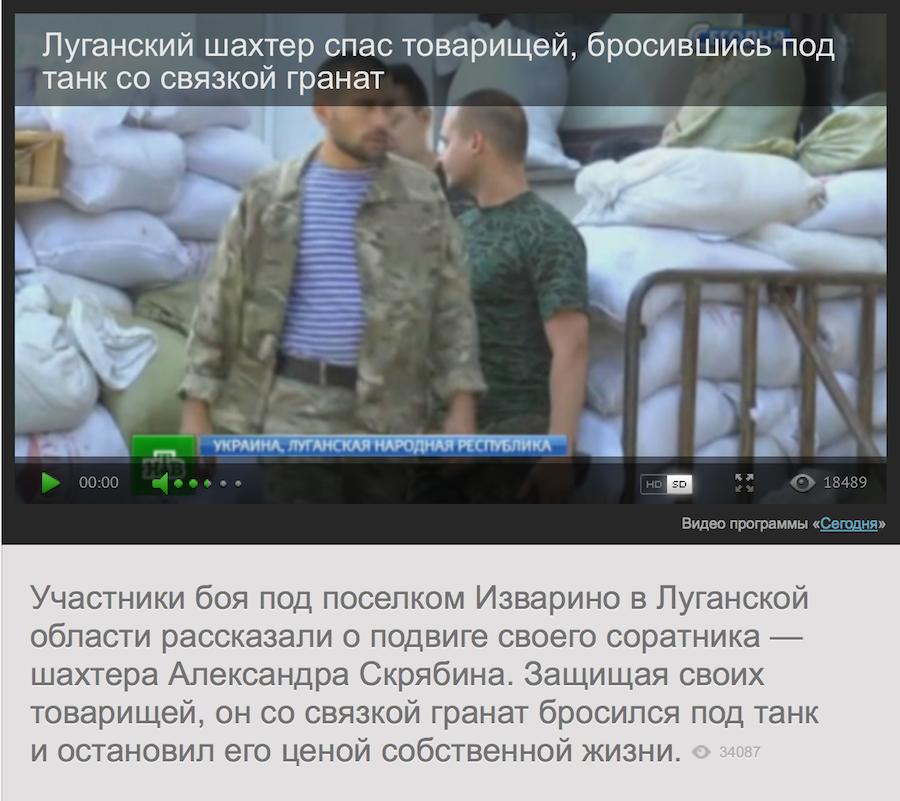 Снимок экрана 2014-07-10 в 17.28.01