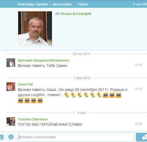Снимок экрана 2014-07-10 в 17.35.13