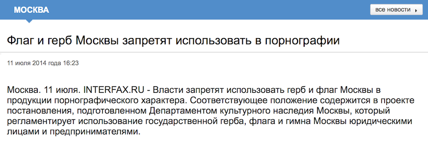 Снимок экрана 2014-07-11 в 18.04.01