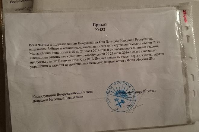Три пропускных пункта на границе постоянно обстреливаются со стороны РФ, - СНБО - Цензор.НЕТ 2809