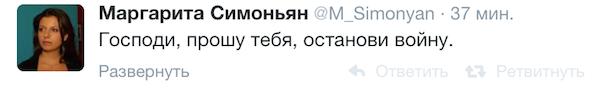 Снимок экрана 2014-07-29 в 9.31.03