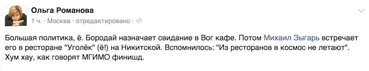 Снимок экрана 2014-07-31 в 1.10.13