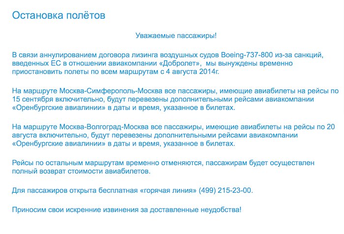 """Беспилотники батальона """"Донбасс"""" успешно корректируют огонь украинской артиллерии - Цензор.НЕТ 3242"""