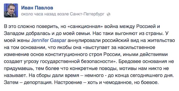 Снимок экрана 2014-08-05 в 15.02.30