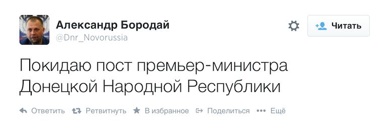 Снимок экрана 2014-08-07 в 15.39.09