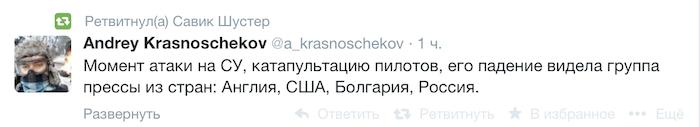 Снимок экрана 2014-08-07 в 20.42.12