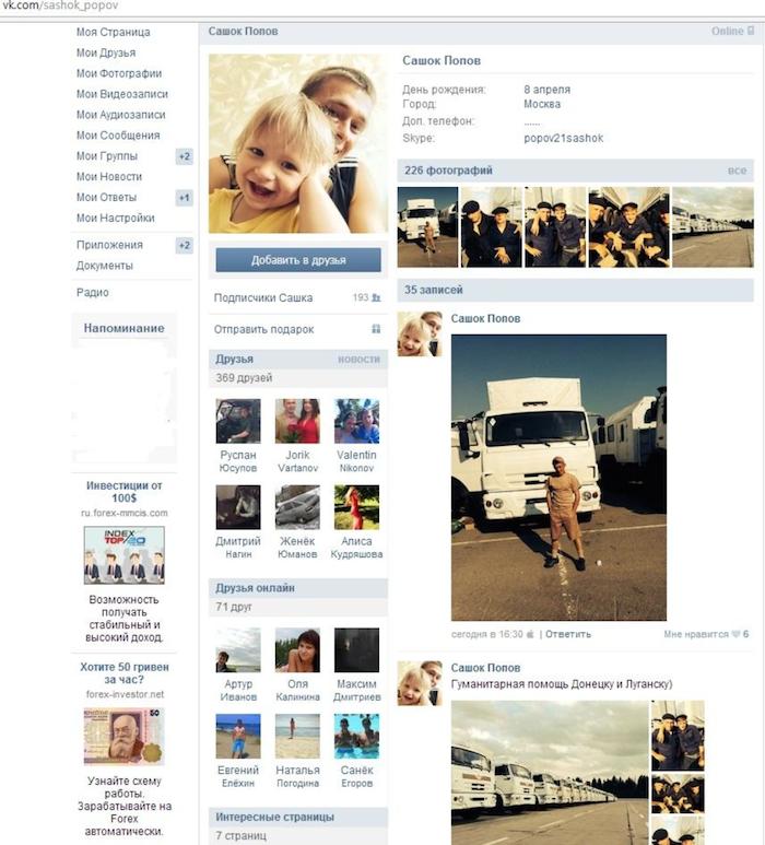 Снимок экрана 2014-08-11 в 21.51.21
