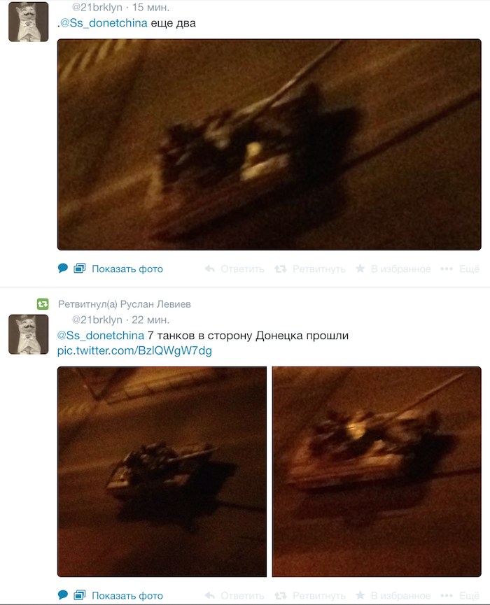 Снимок экрана 2014-08-14 в 22.22.45