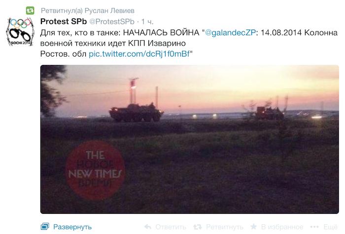 Снимок экрана 2014-08-14 в 22.24.28