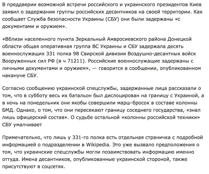 Снимок экрана 2014-08-26 в 10.01.54