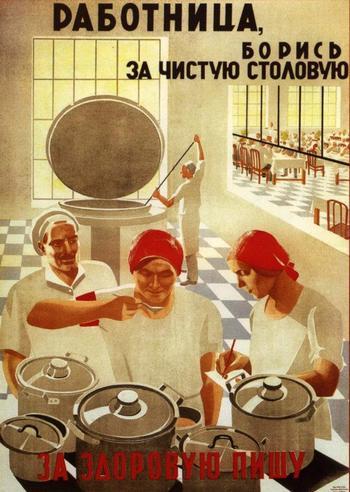 sovetskie_plakaty_o_stolovyh