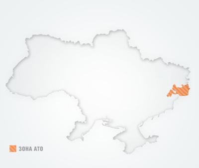 Российским СМИ велено срочно забыть об ЛНР