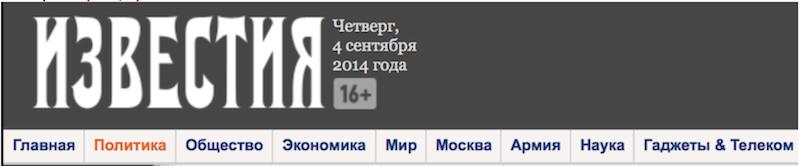 Снимок экрана 2014-09-04 в 21.57.30