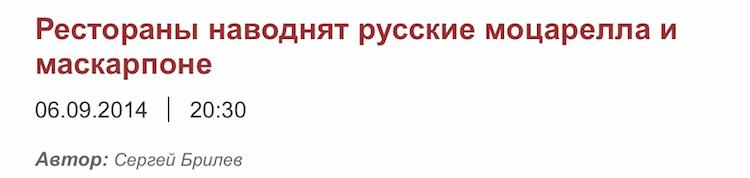 Снимок экрана 2014-09-06 в 19.33.19