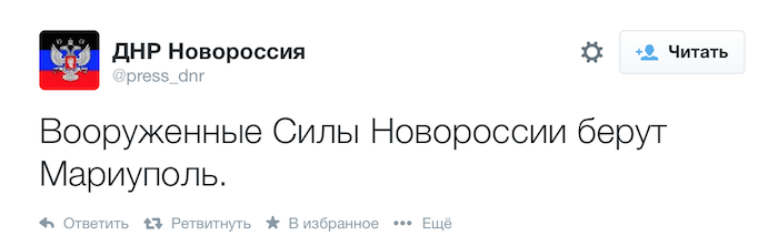 Снимок экрана 2014-09-06 в 23.15.40