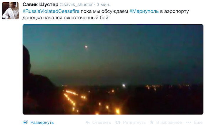 Снимок экрана 2014-09-07 в 0.15.49