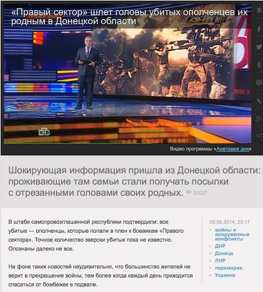 Снимок экрана 2014-09-11 в 1.00.02